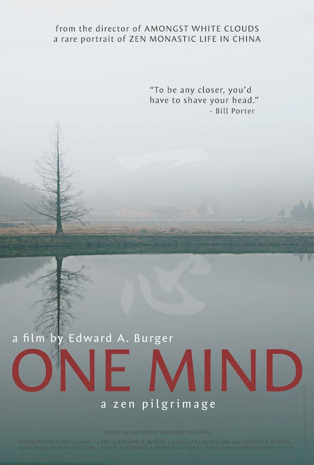One Mind Poster